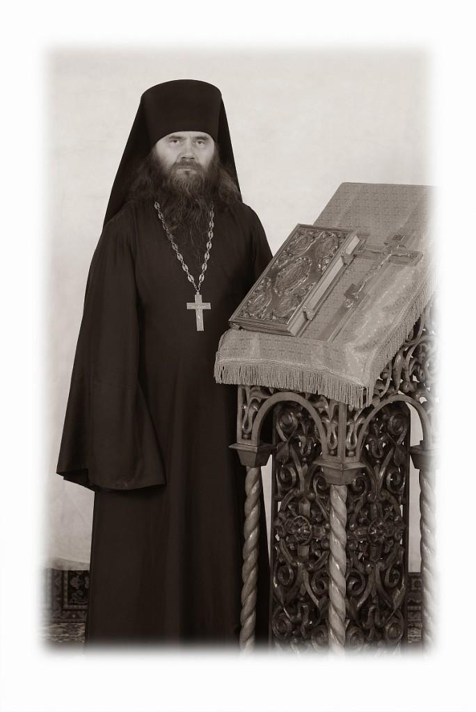 иеромонах Лонгин (Новоселов)