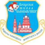Логотип ВоскрШк