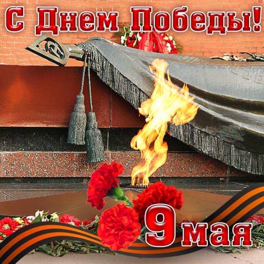 Фото для открытки на день победы
