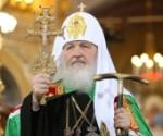 Источник: patriarchia.ru